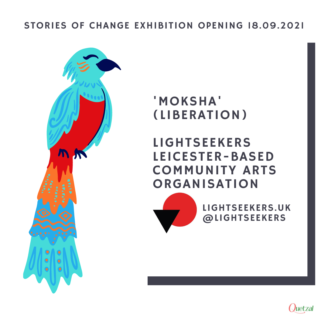 The installation 'Moksha' (liberation) by Lightseekers will feature at Quetzal Exhibition